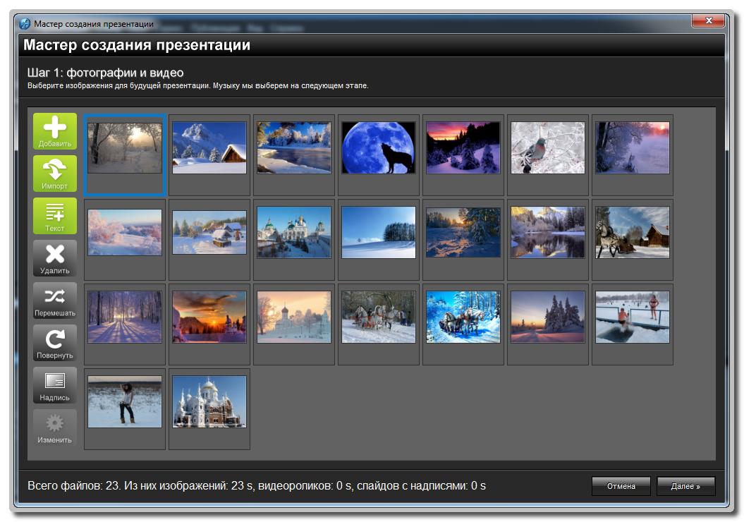 Как сделать видео из видео фотографий и музыки